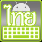 Download Hardware Thai Keyboard 1.0.5 APK Free – year