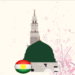 Free Download کاتەکانی بانگ – کوردستان 4.0 APK Free – year