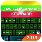 Free Download Zawgyi Myanmar keyboard 1.0.4 APK Free – year